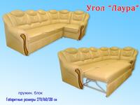 Мягкая мебель в Пензе фабрика мягкой мебели пенза мягкая мебель +от...