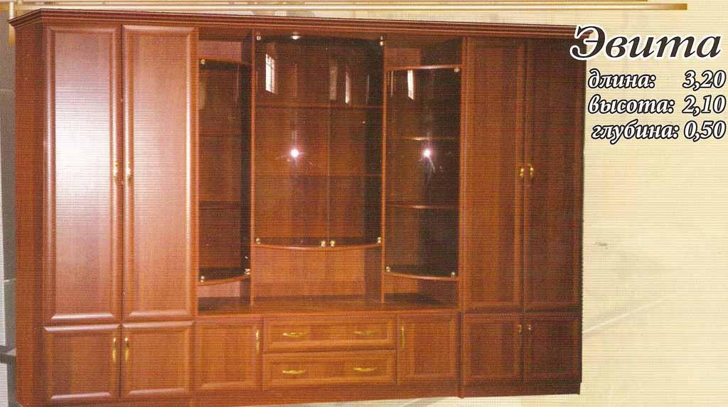 """Мебельная фабрика """"гамма-мебель"""", г. кузнецк / гостиная стен."""